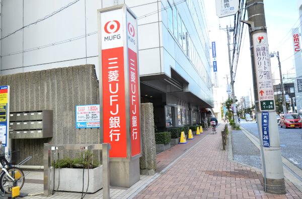電車でお越しの方。JR大船駅笠間口より松竹通りを東へ200m徒歩2分に高井内科クリニックがあります