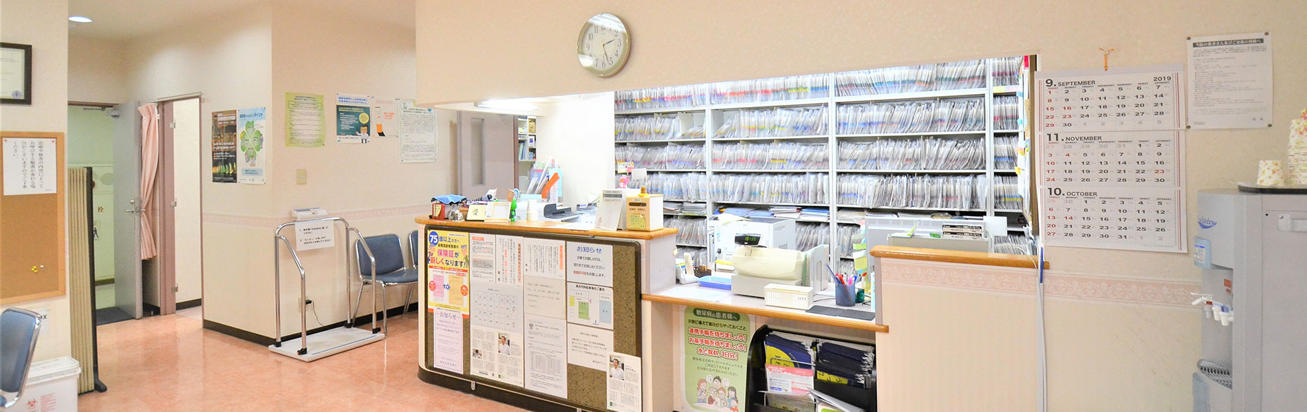 日本糖尿病学会専門医(名医)が在籍する内科病院